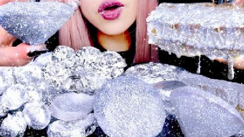 土豪姐吃银箔蜂蜜、芦荟、钻石,银光闪闪,十分耀眼