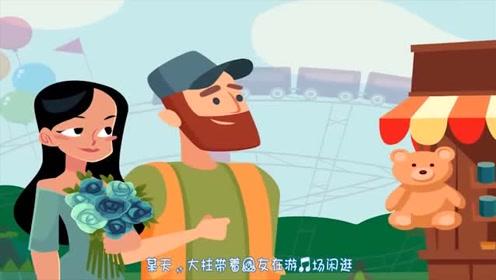 脑力推理-一男一女两个人当中,是谁在花盆里扔的烟头?
