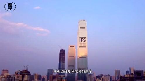 曾想成为世界第一高楼,花了53亿后却变成了烂尾楼