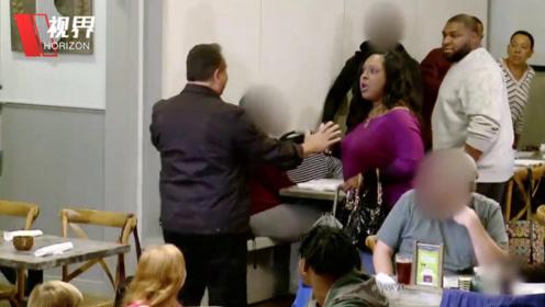 黑人保姆带白人小孩就餐被怀疑 其他食客会挺身而出吗