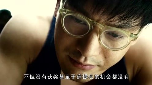 烈火英雄票房破12亿,黄晓明终于赢邓超一次