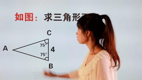 75°等腰,几何题典型题型,做出辅助线构造直角三角形就可以了