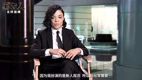 《黑衣人:全球追缉》曝光幕后特辑 触手系外星反派露面部特效