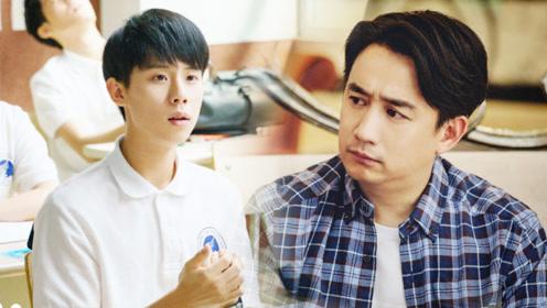 《小欢喜》佛系老爸黄磊变身人生导师,成方一凡最强助攻