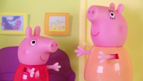 小猪佩奇不爱吃青菜 地球那么大 不爱吃的人一定很多 玩具故事
