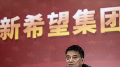 刘永好谈企业传承:让女儿自己跳坑,只要这个坑摔不坏腿