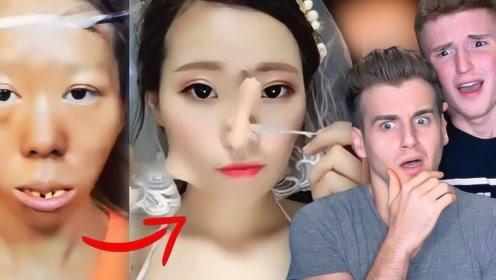 老外被中国化妆术吓傻,直呼东方巫术,网友:没见过世面!