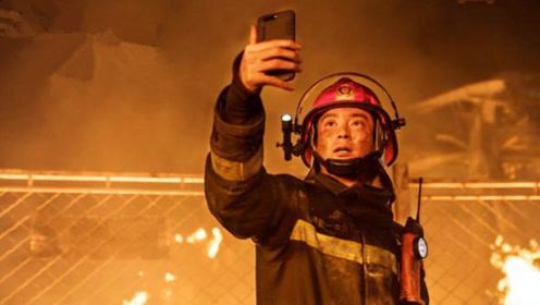 烈火英雄:杜江训话中一句台词,竟爆红全网成为经典,导演意外了