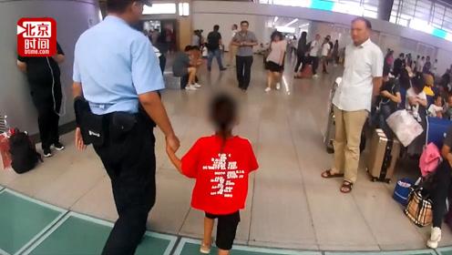 看紧自家的宝贝 北京南站铁警一天帮助多名儿童找家长
