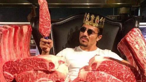 撒盐哥重出江湖!在迪拜卖24K金牛排,网友:又出来做秀了?