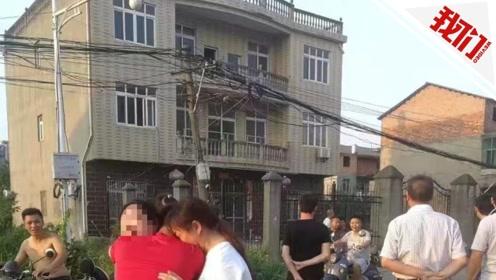 南昌一托管机构房东持刀行凶 2名教师1名男童身亡
