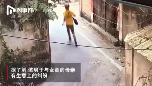 广东揭阳一男子假扮外卖员踢打8岁女童:与其母生意纠纷,已刑拘