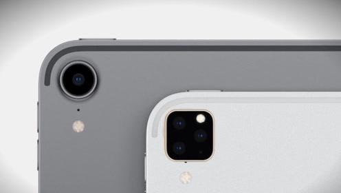 新款iPad或将搭载浴霸三摄,有望于9月面世