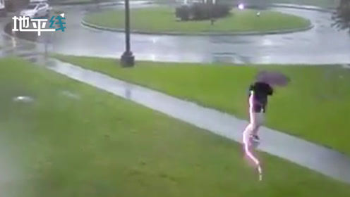 美国一男子暴风雨中撑伞差点被闪电劈中 监控拍下惊险一幕!