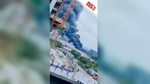 老干妈厂房起火黑烟滚滚 系同月第二次事故