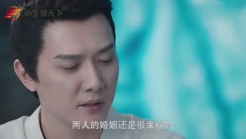 谢娜问赵丽颖:冯绍峰真的爱你吗?赵丽颖的回答,网友炸锅