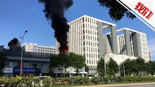 北京地铁白堆子站地上建筑起火:附近入站口已关 起火原因正调查