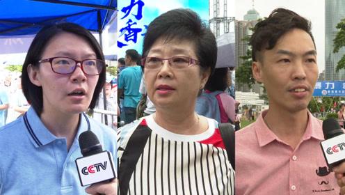 香港市民心声:我们都是中国人,为什么中国人打中国人?
