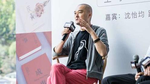 冯唐:文化是人高于禽兽的美好东西