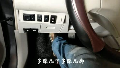 启晨D50骊威轩逸骐达阳光手动挡离合总泵分泵排空气方法分享