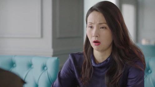 小欢喜:乔卫东婚后变乖男,上交工资只留五百零花钱,宋倩欢喜