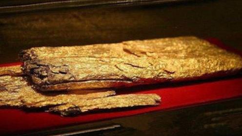 陕西老农挖到11斤金箔,上交半年后少了3斤,专家:是蒸发了
