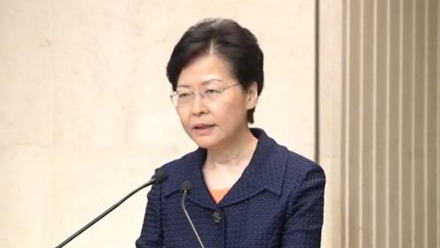 重大举措!林郑月娥:建立对话平台 与不同人士沟通为香港找出路