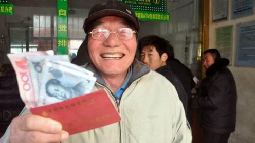 退休人员新制度!全面取消免费公交卡,直接给老人发现金!