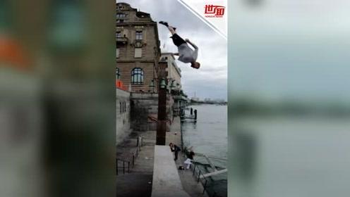 飞扑跃下7.6米高码头!男子炫特技吓坏围观路人