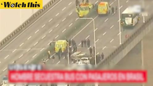 一持枪男子在巴西劫持了一辆巴士 目前警方已封锁道路展开解救