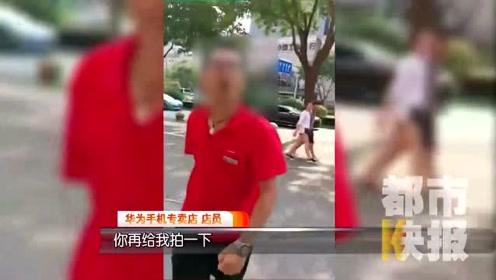 西安小伙修手机与店员起争执 华为手机店员工抡灭火器砸顾客
