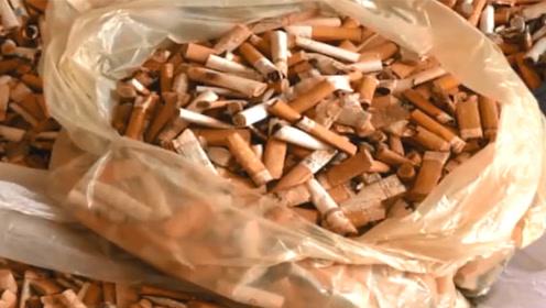 男子靠捡烟头一年净赚40万!小小烟头却充满商机,一起来了解下