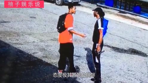 两人发生争吵后,男子拔枪恐吓,没想到对方比他还狠!