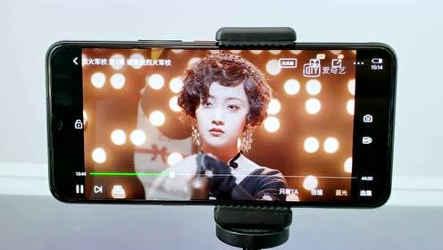 iQOO Pro 5G版快速上手,网速和快充双绝的真男人?