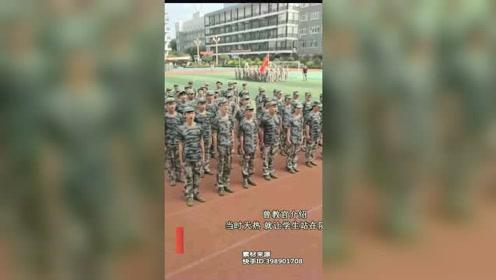64个学生军训,一人独得太阳恩宠,教官一句话笑翻众人