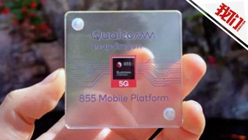 三星导致高通5G芯片全部报废 分析:苹果或无芯片可用
