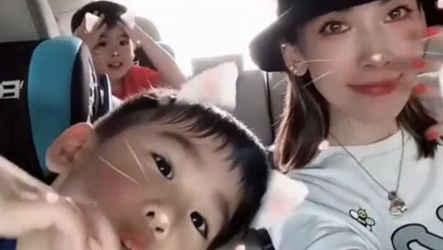林志颖老婆带儿子视频卖萌,老二乖巧配合,老三摇头捂脸超搞怪