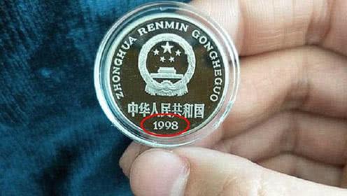 一元硬币上有这4个数字的话,坚决不能花,内行可以卖到12万!