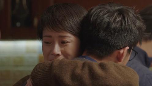 小欢喜:林磊儿为了方家错过清华,童文洁这样做,网友感动哭了