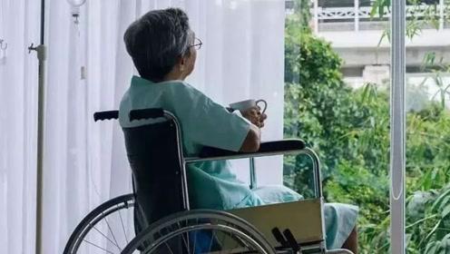 八旬老人身患癌症为何放弃治疗?网友:人都有选择的权利
