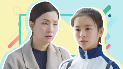 《小欢喜》宋倩X乔英子:妈妈的爱,让我无法承受!