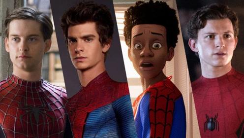 官宣分手!《蜘蛛侠》退出漫威电影宇宙,未来何去何从?