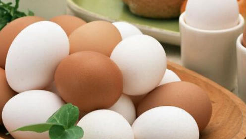 买鸡蛋时,应该选红壳还是白壳?究竟哪种营养大,早知道早受益