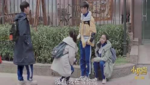 小欢喜:学霸也苦恼,林磊儿不对劲竟是这么个原因