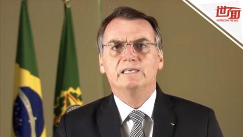 """巴西总统谈亚马孙大火:我对雨林""""爱得深沉"""" 会派军队去灭火"""