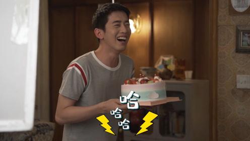 """【独家花絮】梁靖康患""""扔蛋糕恐惧症"""""""