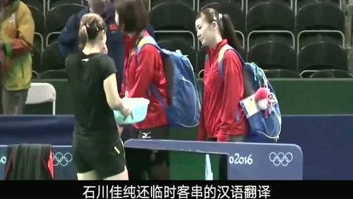 这两人或是最受国人欢迎的运动员!在日乒运动员当中!