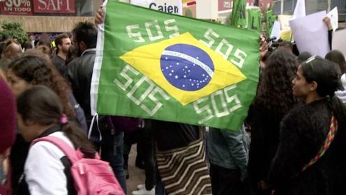 多国民众上街抗议亚马孙雨林大火 巴西总统:巴西不该遭谴责