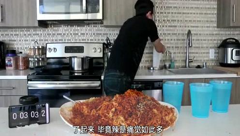 国外小伙挑战15包火鸡面,他能在10分钟内吃光吗?拭目以待