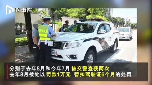 """珠海""""黑车""""司机太大胆!一年被罚三万元,驾照刚吊销又开车被拘"""
